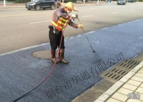 青海硅沥青雾封层路面老化脱油网裂都用它