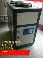 5HP风冷冷水机