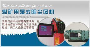煤矿仪器仪表