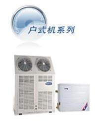 格力H系列户式风冷冷(热)水中央空调
