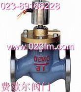 ZQDF蒸汽、水、油用电磁阀&重庆阀门&重庆电磁阀阀门