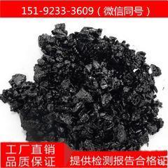 8203;山东济南沥青冷补料基地 华通沥青混合料生产线