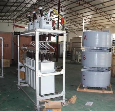 高压电容器成套