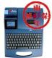 供应新疆硕方线号打印机TP60i 打码机 配电柜接线标识打印机