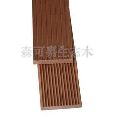 森可嘉千材万材塑木PE户外地板超低的价格,带来超高的享受。