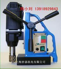 銷售電動磁力鉆孔機,MD38磁力鉆