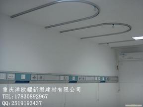 重庆洋欧耀新型输液轨道品牌/图片/价格 /批发/采购/供应商
