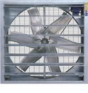 供应铝合金扇叶风机