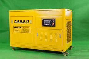 车载式20千瓦静音柴油发电机