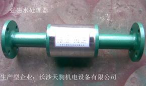 QCF强磁防垢器