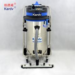 邢台凯德威DL-3078P吸尘器