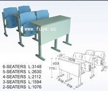 阶梯教室课桌椅