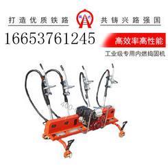 ND-4.2×4内燃软轴捣固机