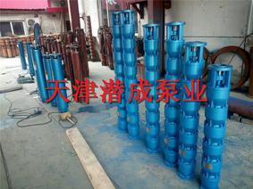 250QJ深井泵流量80方电机功率63KW-负责是潜成做事的基础
