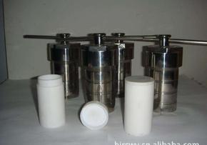 500ml微型高压反应釜