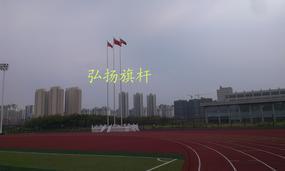 淮南学校锥形旗杆制造厂家铸造辉煌立旗杆美名扬