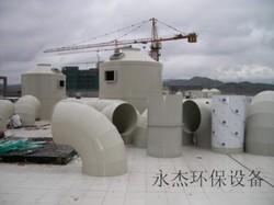 深圳废气处理工程有机废气处理设备
