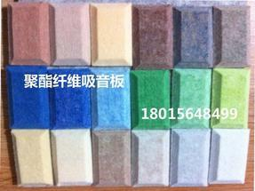 沧州聚酯纤维吸音板信阳聚酯纤维吸音板最新报价吸音板厂家