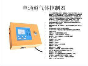 沼气报警器 沼气浓度检测仪 沼气浓度报警器