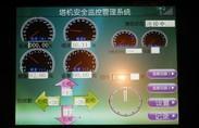 山东天宏塔机黑匣子,塔机安全监控管理系统风速仪