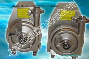 LYWS不锈钢卫生泵 食品饮料泵(新款)
