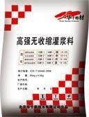 锦州设备安装灌浆料