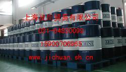 合成酯类高温齿轮油ArChine_Syngear_POE_280|高温齿轮油