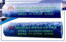 深圳防水材料、丙纶防水卷材911防水涂料、丙烯酸防水涂料