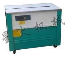 成都酒箱打包机-四川自动打包机