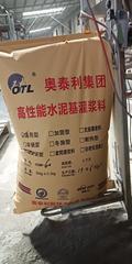 南平灌浆料厂家 | 南平设备安装灌浆料 | 南平梁柱加厚灌浆料售价