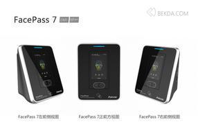 FacePass 7无线人脸识别门禁机