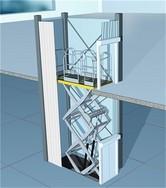 北京剪叉式液压升降货梯