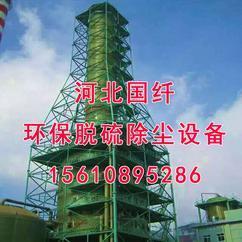 脱硫除尘器价格_脱硫除尘器促销价格