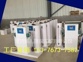 医疗污水处理设备厂家医疗废水处理设备