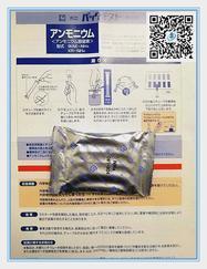 KYORITSU日本共立氨氮水质简易测定器 氨氮比色管 氨氮水质检测包