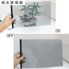 调光膜-调光玻璃调光膜