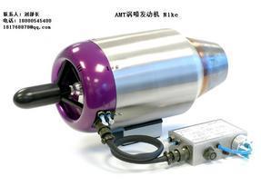 荷兰AMT涡喷航空发动机