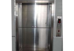 张家口传菜电梯杂物电梯