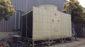 中央空调冷却塔