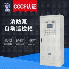 翎翔 CCCF认证消防自动巡检柜1.5-160KW 智能数字巡检水泵情况