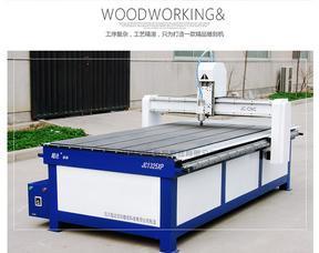 1325经济型木工雕刻机