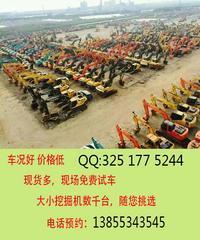 【湖南/湖北】二手日立挖机交易市场