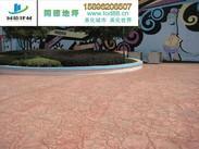 供应昆山彩色压模路面地坪工程/压模混凝土