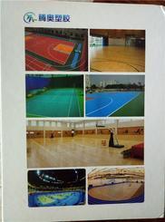 优质橡胶地板,学校专用