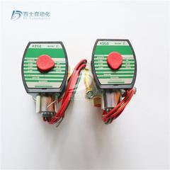 世格电磁阀SCG531C017MS 230VAC