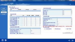 交流电磁环境和电磁耦合计算软件