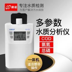 便携式cod氨氮检测仪