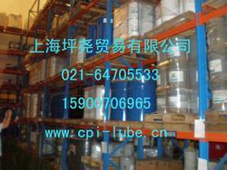 CPI冷冻油CPI合成冷冻油CP-4214-150冷冻机油