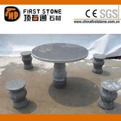 圆形花岗岩桌椅套装GCF405A+405B
