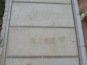 重庆水泥盖板生产厂家